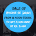 Sale of iPhone SE (2020) from 12 noon today, to get a discount of Rs. 3,600 -by (Gadets Review)