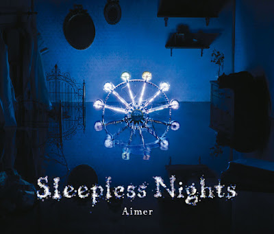 Aimer - AM02:00 Lyrics Terjemahan