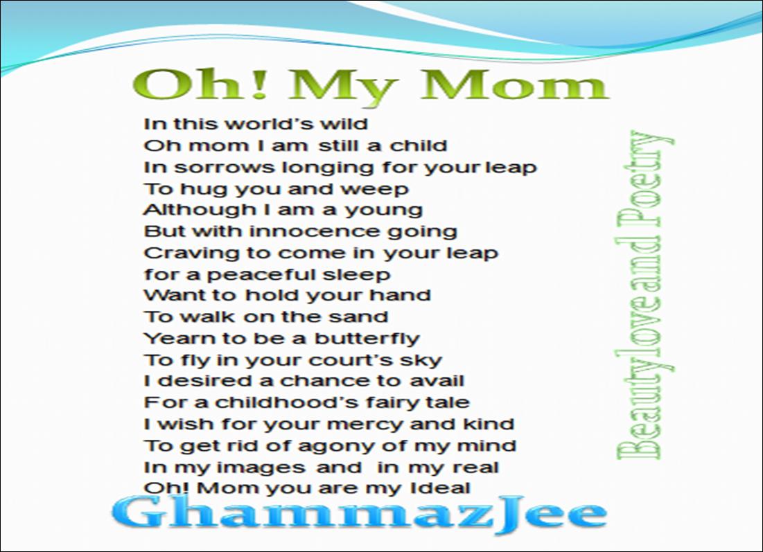 My Mom My Friend Poem 90