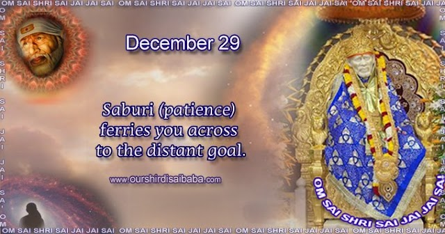 My Sai Blessings - Daily Blessing Messages-Shirdi Sai Baba Today Message 29-12-19