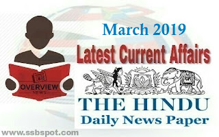 March 2019 Current Affairs - The Hindu review