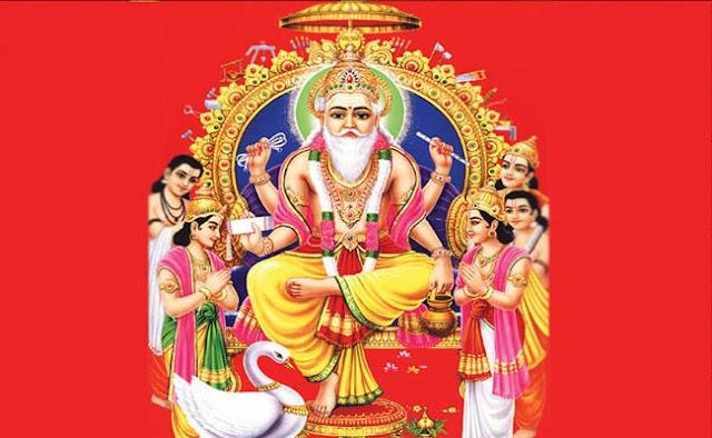 विश्वकर्मा पूजा  Vishwakarma Puja