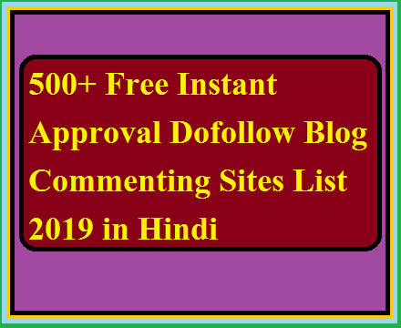 500+ Free Instant Approval Dofollow Blog Commenting Sites List 2019 in Hindi