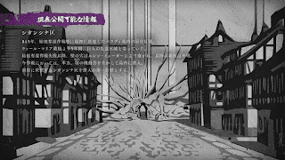 Hellominju.com: 進撃の巨人アニメ第4期75話『現在公開可能な情報: シガンシナ区』 | Attack on Titan EP.75