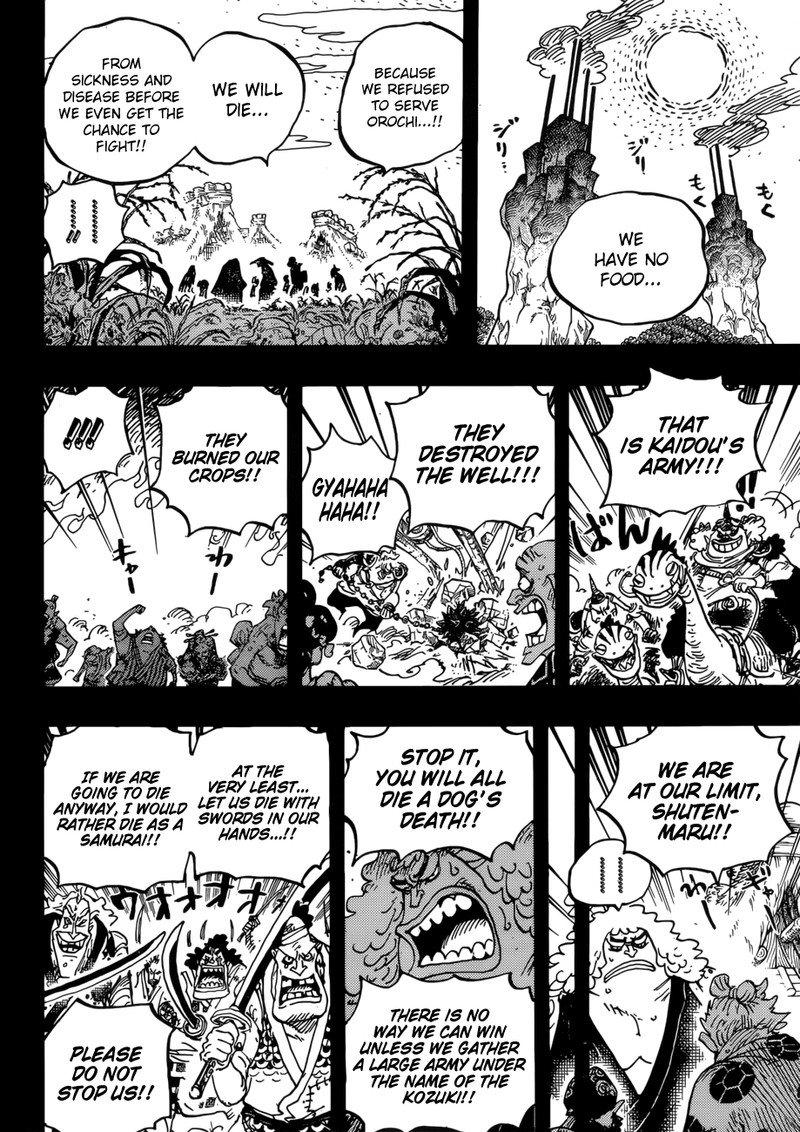 One Piece Manga Chapter 950 - Image 009