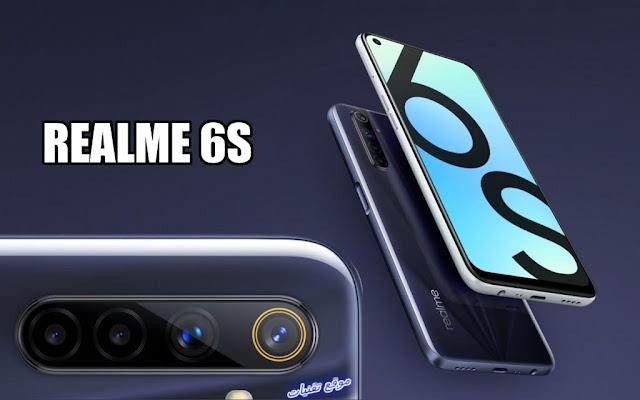 مواصفات ومميزات هاتف Realme 6s بسعر منخفض