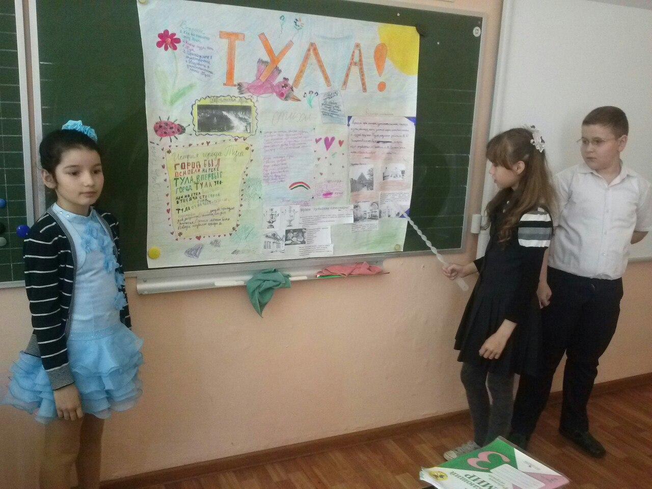 презентация проект наш класс 1 класс