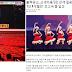 Los netizens exponen y evidencian todo el media play que YG Entertainment hace a sus artistas