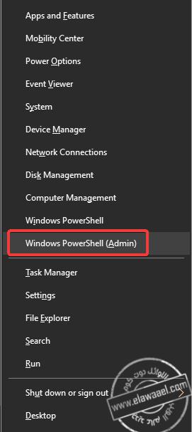 كيفية معرفة مفتاح المنتج لويندوز 10 - find windows 10 product key