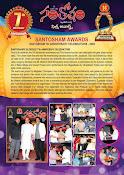 Santhosham Awards Recap-thumbnail-8