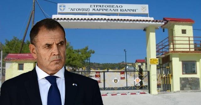ΕΔΕ σε Στρατιωτικό για σύνθημα κατά της Τουρκίας σε Στρδο της Λέσβου-Τι απάντησε ο ΥΕΘΑ (ΕΓΓΡΑΦΟ)