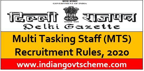 Multi Tasking Staff Recruitment Rules