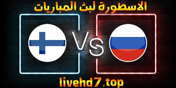 موعد وتفاصيل مباراة روسيا ضد فنلندا اليوم 16-06-2021 في يورو 2020