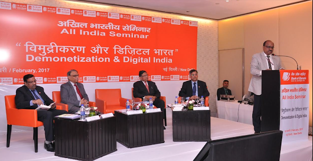 "Bank of Baroda organizes All India Seminar on ""Demonetization and Digital India"""