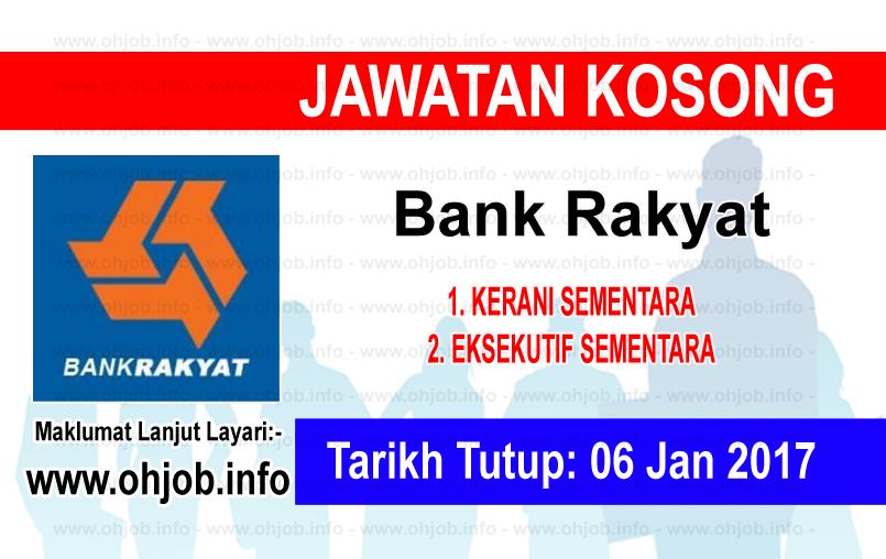 Jawatan Kerja Kosong Bank Rakyat logo www.ohjob.info januari 2017