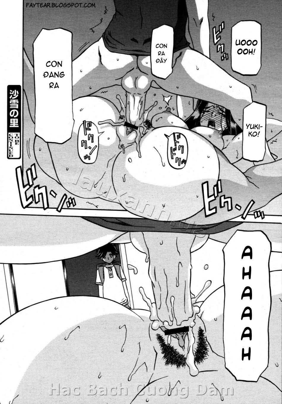 Hình ảnh hentailxers.blogspot.com0063 trong bài viết Manga H Sayuki no Sato