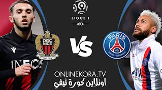 مشاهدة مباراة باريس سان جيرمان ونيس بث مباشر اليوم 13-02-2021 في الدوري الفرنسي