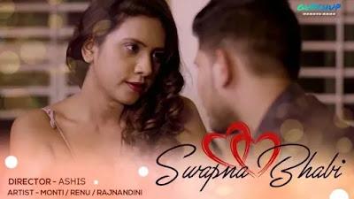 Swapna Bhabi 2020 Short WEB Series S01E03 GupChup Adult WEB series
