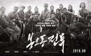 "TRAILER: ""The Battle: Roar to Victory (#전투)"""