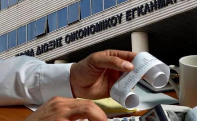 Έλεγχος του ΣΔΟΕ στο Ναύπλιο παρεμποδίστηκε από καταστηματάρχες, δικηγόρους και ΕΛΑΣ;