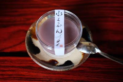 和菓子 豆暦(マメコヨミ)水ようかん