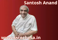 Santosh Anand biography in hindi