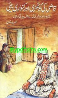 Qazi Ki kothri Aur Kanwari Beti Novel