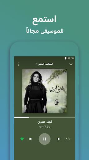 تحميل تطبيق Spotify Lite
