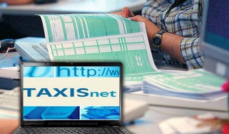 53 συμβουλές της ΑΑΔΕ για τη συμπλήρωση των φορολογικών δηλώσεων