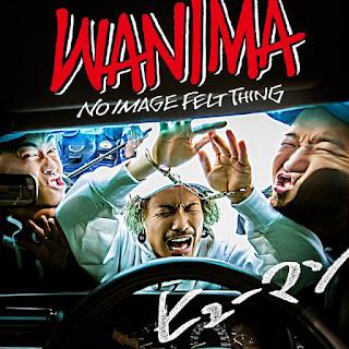 WANIMA - ヒューマン 歌詞