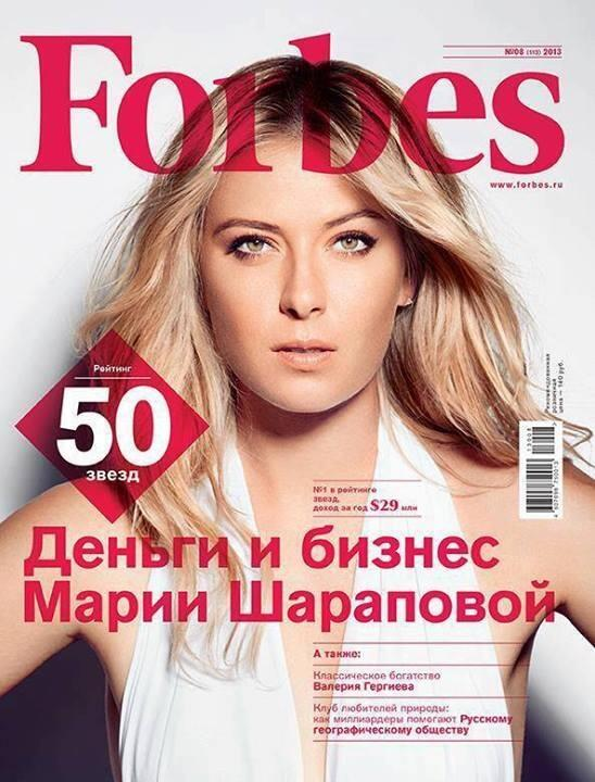 Sharapova in Forbes