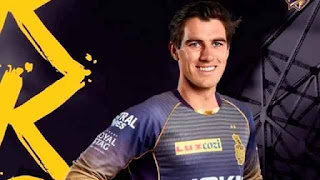 Most Expensive Players in IPL 2020 Season 13