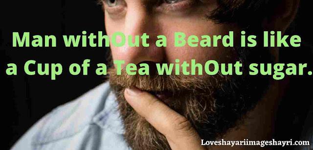 beard shayari in urdu.