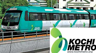 Kochi Metro Rail Limited Recruitment 2019 / Deputy General Manager (Operations) Post: