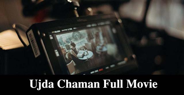 Ujda Chaman Full Movie Download  Leaked Online By Tamilrockers,ujda chaman movie full,ujda chaman stream,ujda chaman bookmyshow delhi,ujda chaman amazon prime