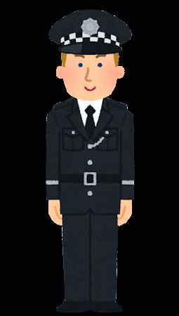 イギリスの警察官のイラスト(男性)