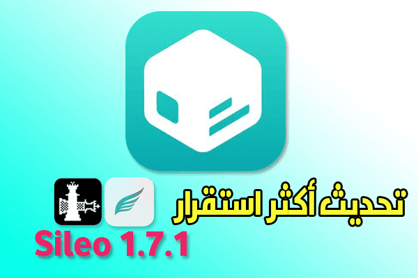 https://www.arbandr.com/2020/02/Sileo-1.7.1-Package-Manager-Released-for-chimera-checkra1n-jailbreak-IOS12.3-IOS13.3.1.html