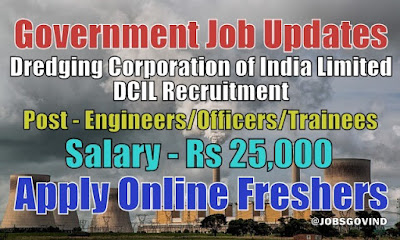 DCIL Recruitment 2020