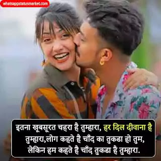sacha pyar ki shayari photo