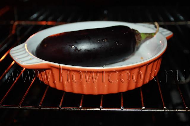 рецепт мелидзаносалата с пошаговыми фото