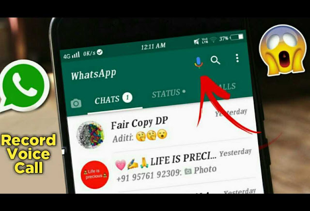 How to record whatsapp call in hindi