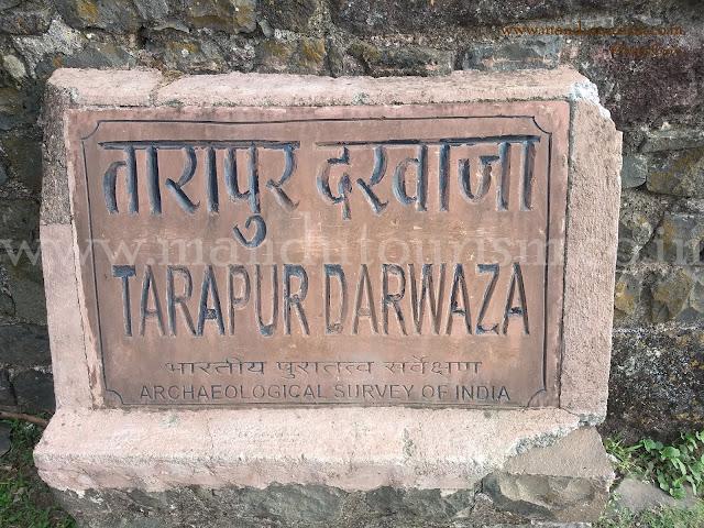Information about tarapur darwaza mandu