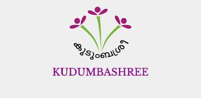 കുടുംബശ്രീ യൂണിറ്റുകൾ Kudumbasree Activities in Malayalam