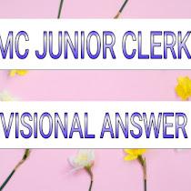 AMC JUNIOR CLERK PROVISIONAL ANSWER KEY DECLARED - VACHO GUJARAT
