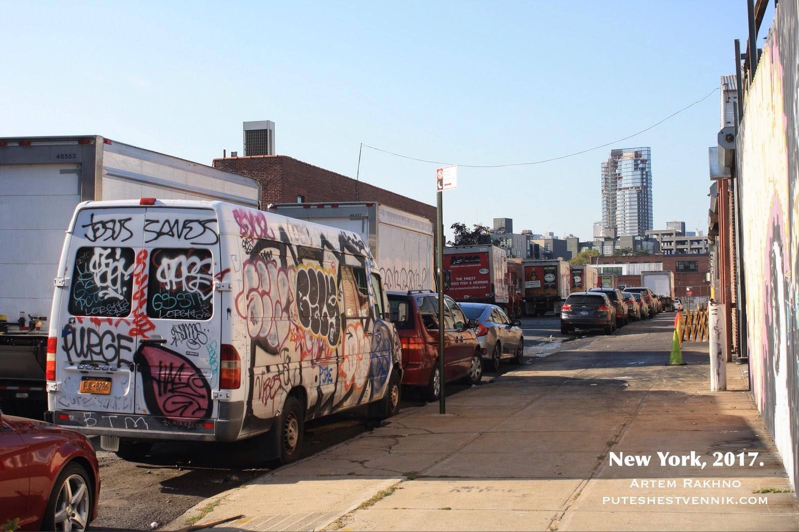 Граффити на фургоне в Нью-Йорке