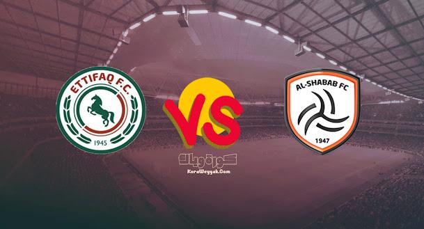 نتيجة مباراة الشباب والإتفاق اليوم 21 أغسطس 2021 في الدوري السعودي