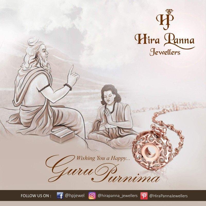 guru purnima poster