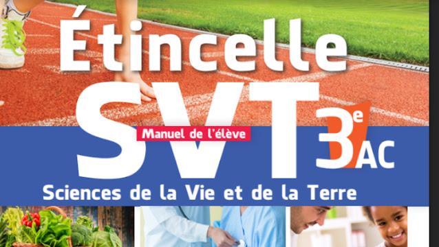 كتاب ETINC Manuel de l'éleve 3AC SVT للسنة الثالثة اعدادي بالفرنسية بالكامل