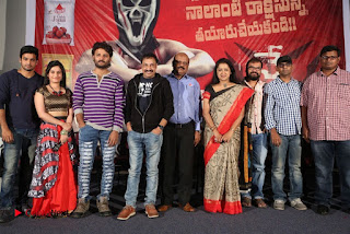 Nenostha Release Press Meet Stills  0036.jpg