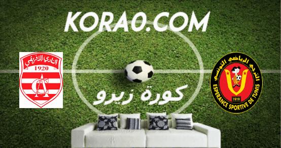 مشاهدة مباراة الترجي والإفريقي بث مباشر اليوم 19-1-2020 الدوري التونسي